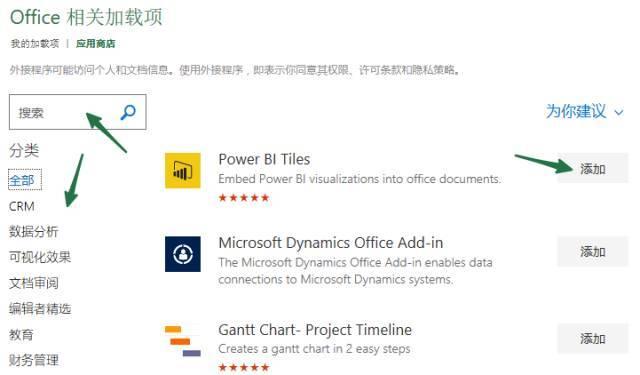 这些超牛的Excel插件和工具,没用过可就真可惜了