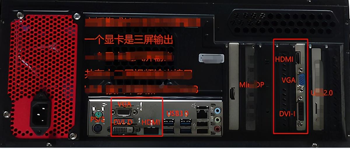 一台电脑变两台 同时支持鼠标键盘显示器使用